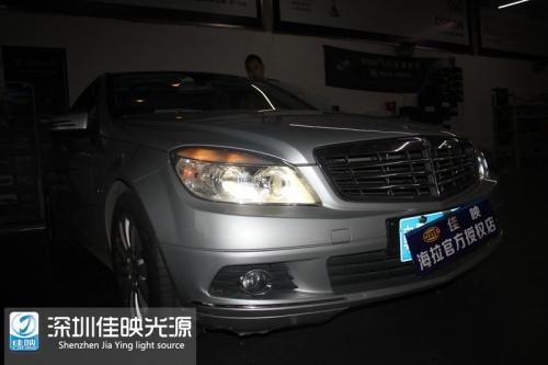 奔驰C200车灯升级LED双光透镜