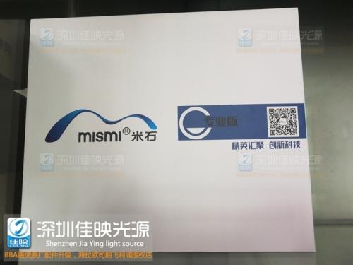 米石LED透镜专业版  米石C1 专业版